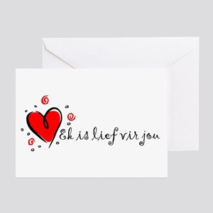 Afrikaans greeting cards cafepress i love you afrikaans greeting cards package o m4hsunfo